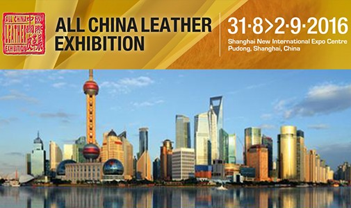 ALL CHINA LEATHER EXHIBITION 2016